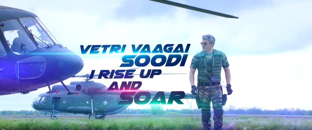 Vivegam AK 25 box office collection
