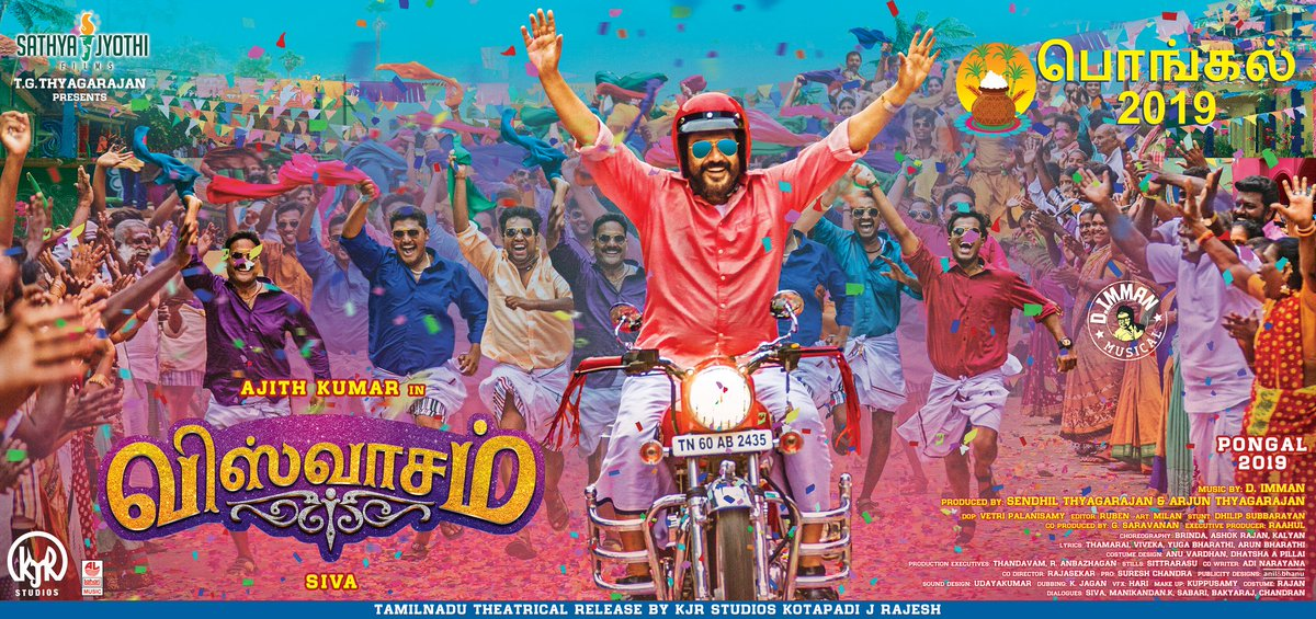 Ajith,director siva, dimman,Viswasam second look, Ajith second look, Ajith flims look, nayanthra,KJRstudios,sathya jyothii films