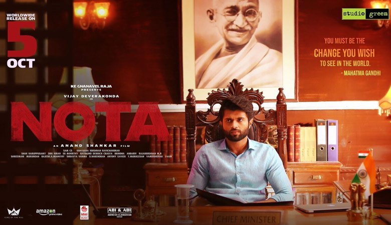 upcoming movies,october 2018,nota,vijay devarakonda,ratchasan,vishnu vishal,amala paul,sathiayraj,vada chennai,dhanush,aishwarya rajesh,santhosh narayanan,sam cs,sandakozli 2,vishal,keerthi suresh,lingusamy,yuvan shankar raja, october movies, upcoming movies in october, tamil upcoming movies