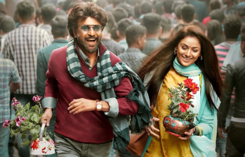 petta single track, petta audio track, petta song, petta marana mass, marana mass, nawasuddin siddique, sun pictures, second single track, petta teaser, superstar petta, superstar rajini petta