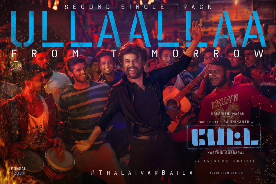 Karthik Subburaj, marana mass, nawasuddin siddique, Petta, petta audio track, petta marana mass, petta second look, petta single track, petta song, petta teaser, rajini khanth, second single track, Simran, Sun Pictures, Superstar, superstar petta, superstar rajini petta, Trisha, Vijay Sethupathi,petta second single