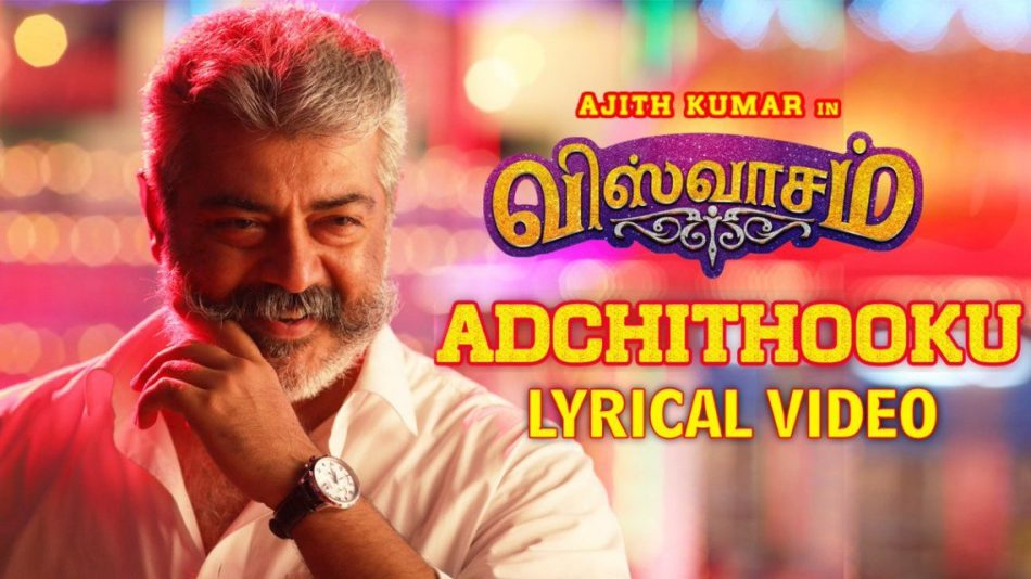Ajith Kumar, D Imman, nayanthra, Sathya Jyothi Films, siva, thala ajith's viswasam, thala viswasam, thambi ramaiah, Viswasam First Look, Viswasam First Look Poster, viswasam motion poster, viswasam poster, Viswasam second look, viswasam stills, viswasam teaser,Viswasam single track