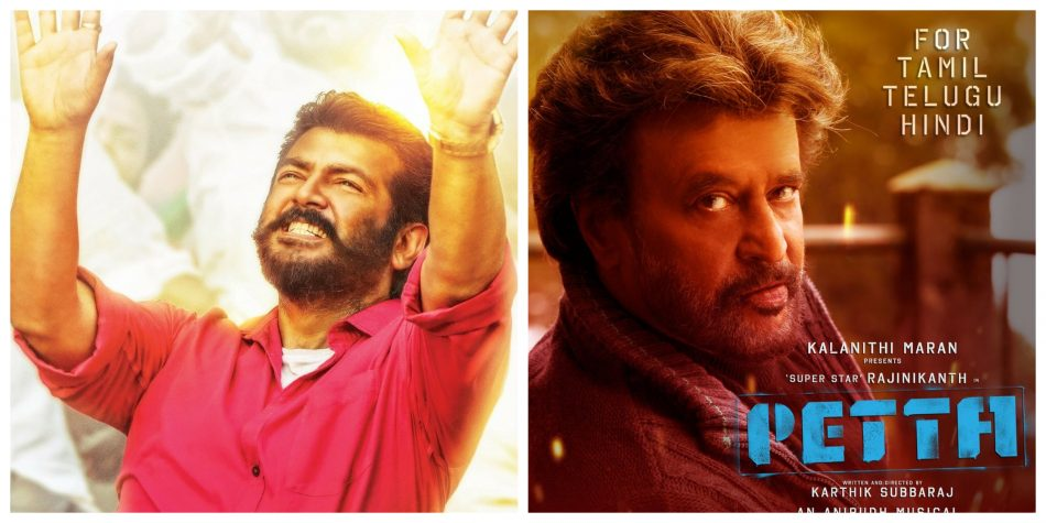 ajithkumar, bookings, petta film, petta parak, petta pongal, petta trailer, petta vs viswasam, Petta Vs Viswasam film, pongal 2019, pongal thiruvizha, rajinikanth, reservations, Sun Pictures, superstar petta, thala ajith viswasam, viswasam movie, viswasam trailer,petta and viswasam
