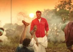 Ajith's Viswasam Box-Office collection – Ajith film Ruling in TN