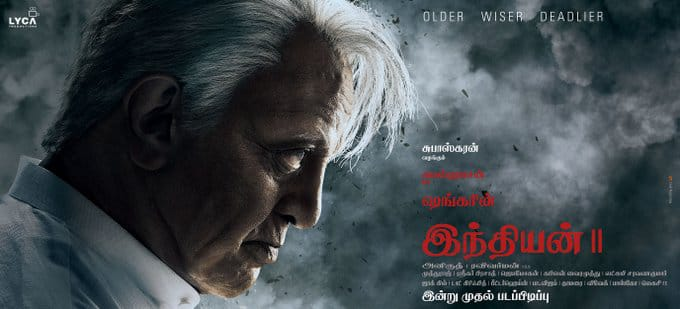 indian 2, indian 2 movie, indian movie, shankar, kamal haasan, lyca productions, anirudh ravichander, ravi varma, indian thatha, government