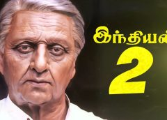 Indian 2 Focusing From Today!! – Indian Thatha!