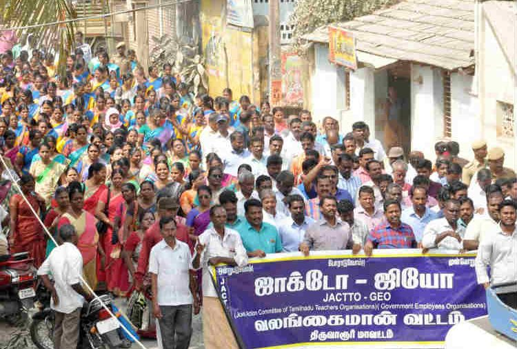 cm of tamilnadu, eddapadi palaniswamy, government employees, jactto-geo, jactto-geo association, madurai high court, pension schemes, salary increment, TN government, protest