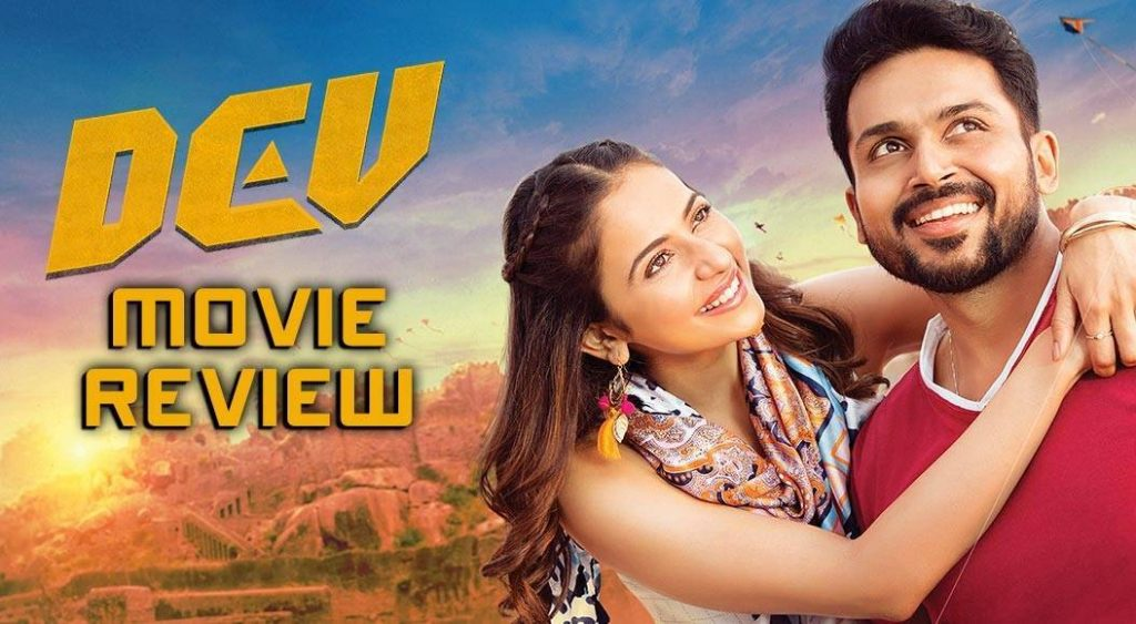 dev, dev film, dev trailer, karthi, rajath ramakrishnan, rakul preet singh, ramya krishnan, Suriya, dev movie review, karthi, movie review