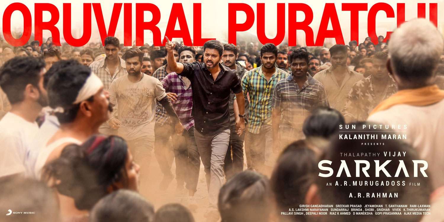 Oru Viral Puratchi, Oru Viral Puratchi Song, Oru Viral Puratchi Lyrics, Oru Viral Puratchi Song Lyrics, Sarkar, Sarkar Single Track, Sarkar Second Single Track, Sarkar Oru Viral Puratchi, Vijay, Thalapathy Vijay, AR Murugadoss, AR Rahman, Vivek Lyricist,