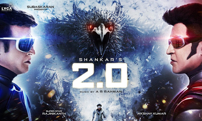 2.0 movie review,2point0 movie review, 2 point0, 2.0 movie, rajinikanth,akshay kumar, amy jackson, lyca productions, ar rahman, director shankar, movie review