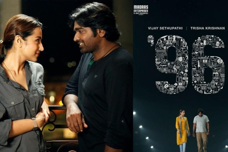 1996, 96 love story, 96 Movie, bagavthi perumal, C. prem kumar, devadharsini, Movie Review, prem kumar, trisha krishna, Vijay Sethupathi, 96