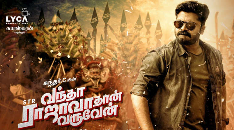 Vrv, Simbu, str's vrv, vantha rajavathaan varuven, sundar.c, hiphop tamizha, prabhu, ramya krishnan, megha akash, lyca productions, box-office report, collection